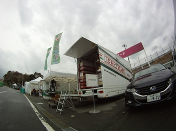 3_18_suzuka3.jpg